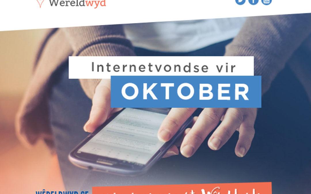 Internetvondse vir Oktober