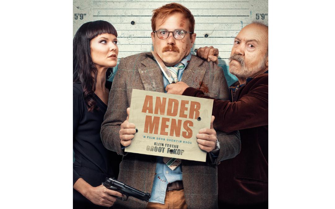Nuwe Quentin Krog-rolprent, ANDER MENS, hierdie naweek op die grootskerm!